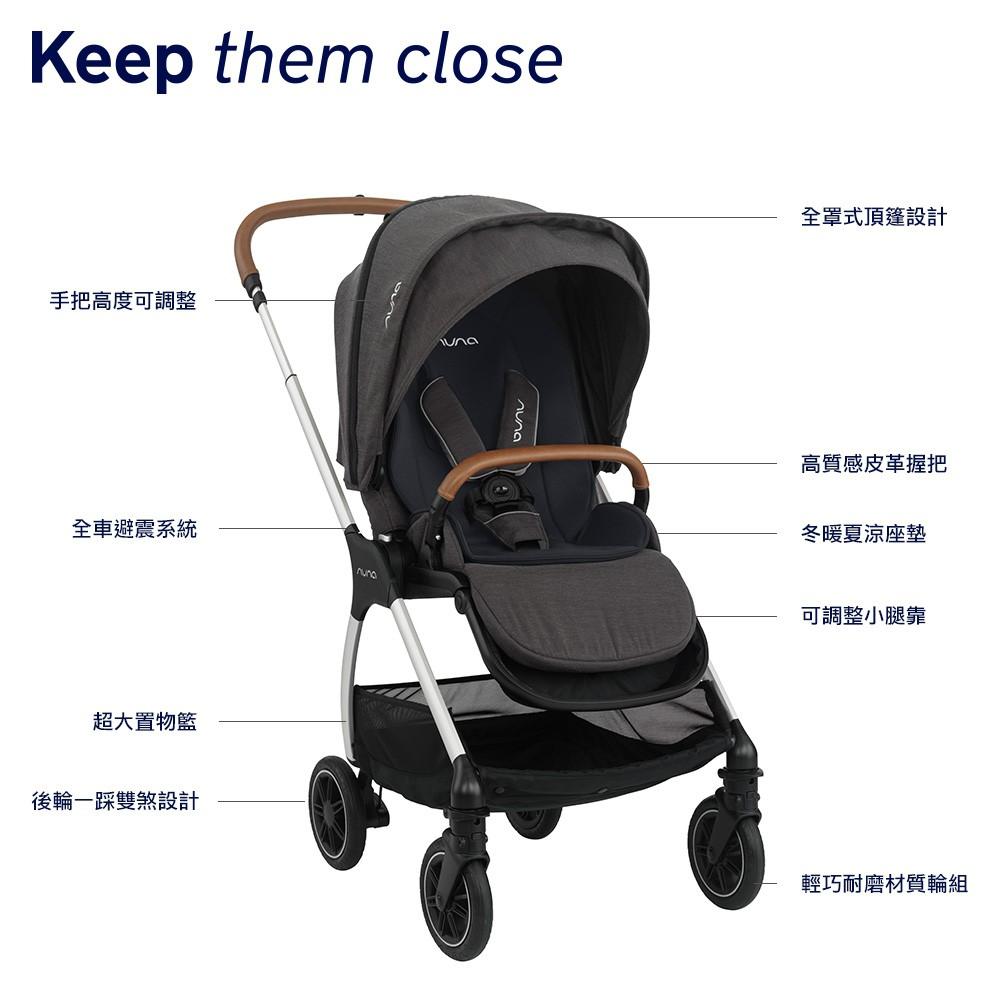 全新 NUNA Triv 嬰兒手推車 (時尚黑) 廠商+贈蚊帳