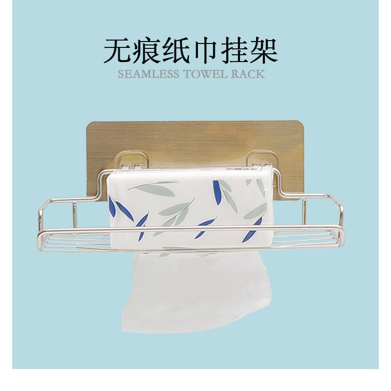 台灣出貨現貨無痕 304不鏽鋼抽取衛生紙架無痕衛生紙架 無痕面紙架 無痕置物架 面紙架 置物架