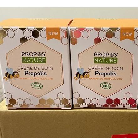 (現貨)202409新鮮貨 法國PROPOSNATURE有機綠蜂膠萬用靈膚霜50ml
