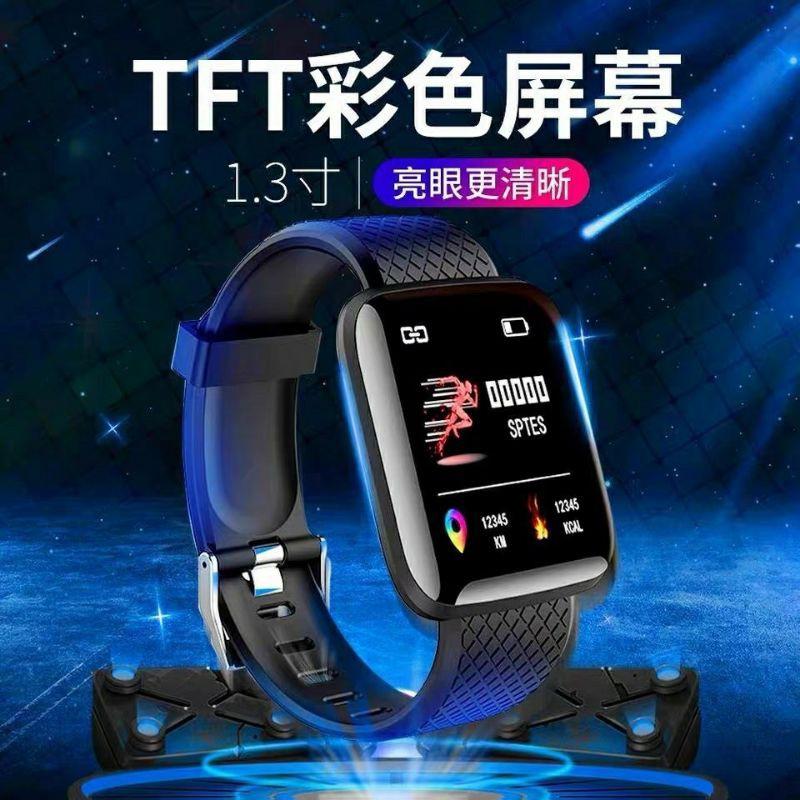 【現貨在台+免運】116PLUS智能手錶 大螢幕 可量血壓 大螢幕 一鍵拍照 訊息提醒 #交換送禮