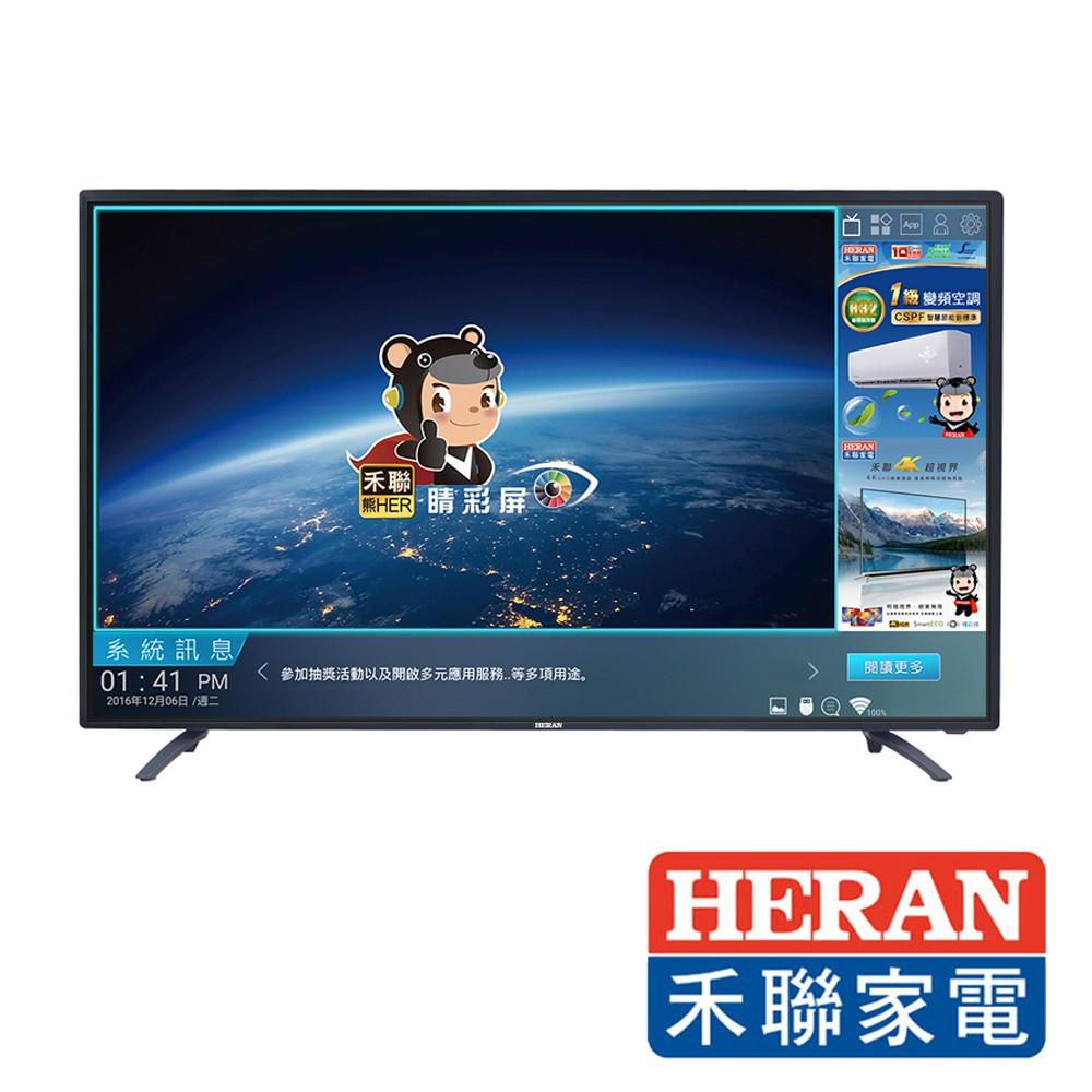 HERAN 禾聯43型4K智慧聯網LED液晶顯示器HD-43UDF28、視訊盒MF3-F01(原廠公司貨)