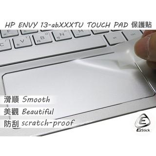 【Ezstick】HP ENVY 13 abxxxTU 系列專用 TOUCH PAD 抗刮保護貼 臺北市