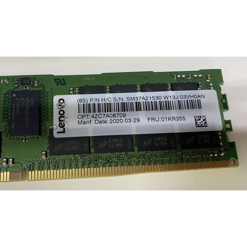 Lenovo 4ZC7A08709 01KR355 ST550 SR550 DDR4-2933Y 32G