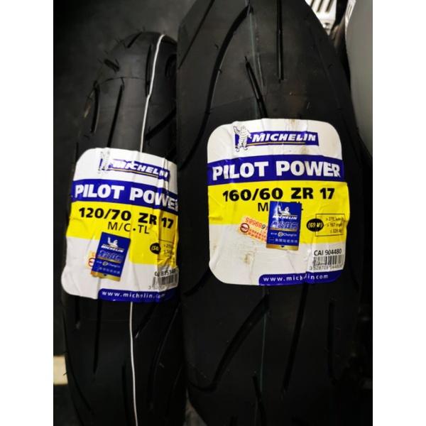 <麻豆東樺>米其林 pilot power 120/70-17 160/60-17 180/55-17 最高cp值街跑胎