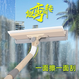 (擦玻璃神器)【可刮可擦】擦玻璃器雙面伸縮桿擦窗神器高樓刮水器清潔清洗刷