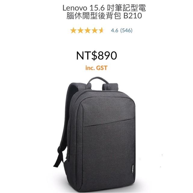 Lenovo 15.6吋筆記型休閒型電腦後背包B210(全新)