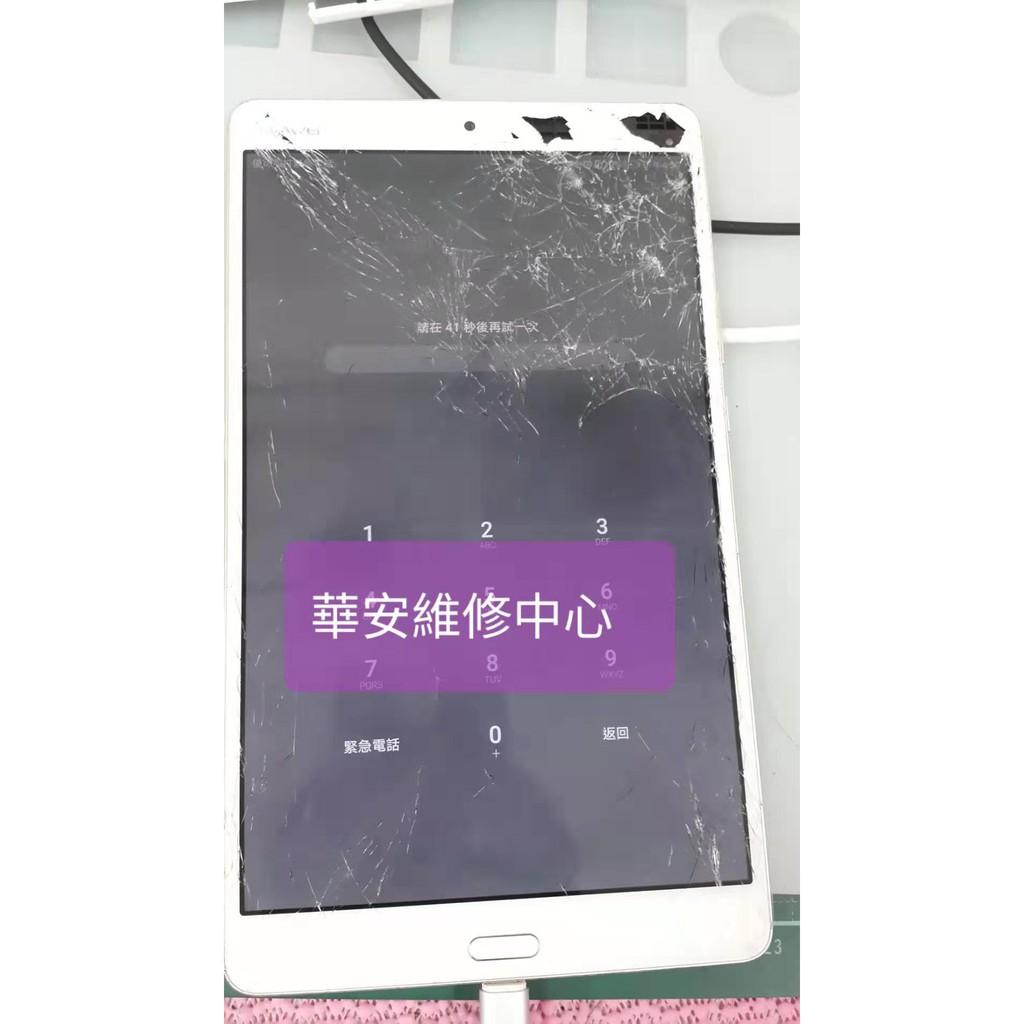 適用 三星Samsung  Tab S 10.5 T805Y/T800 維修 平板 螢幕 玻璃 顯示 觸控 液晶 總成