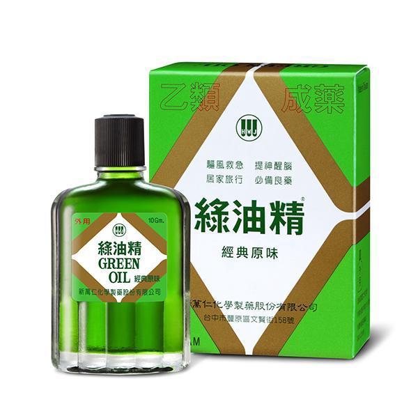 綠油精Green Oil 10g
