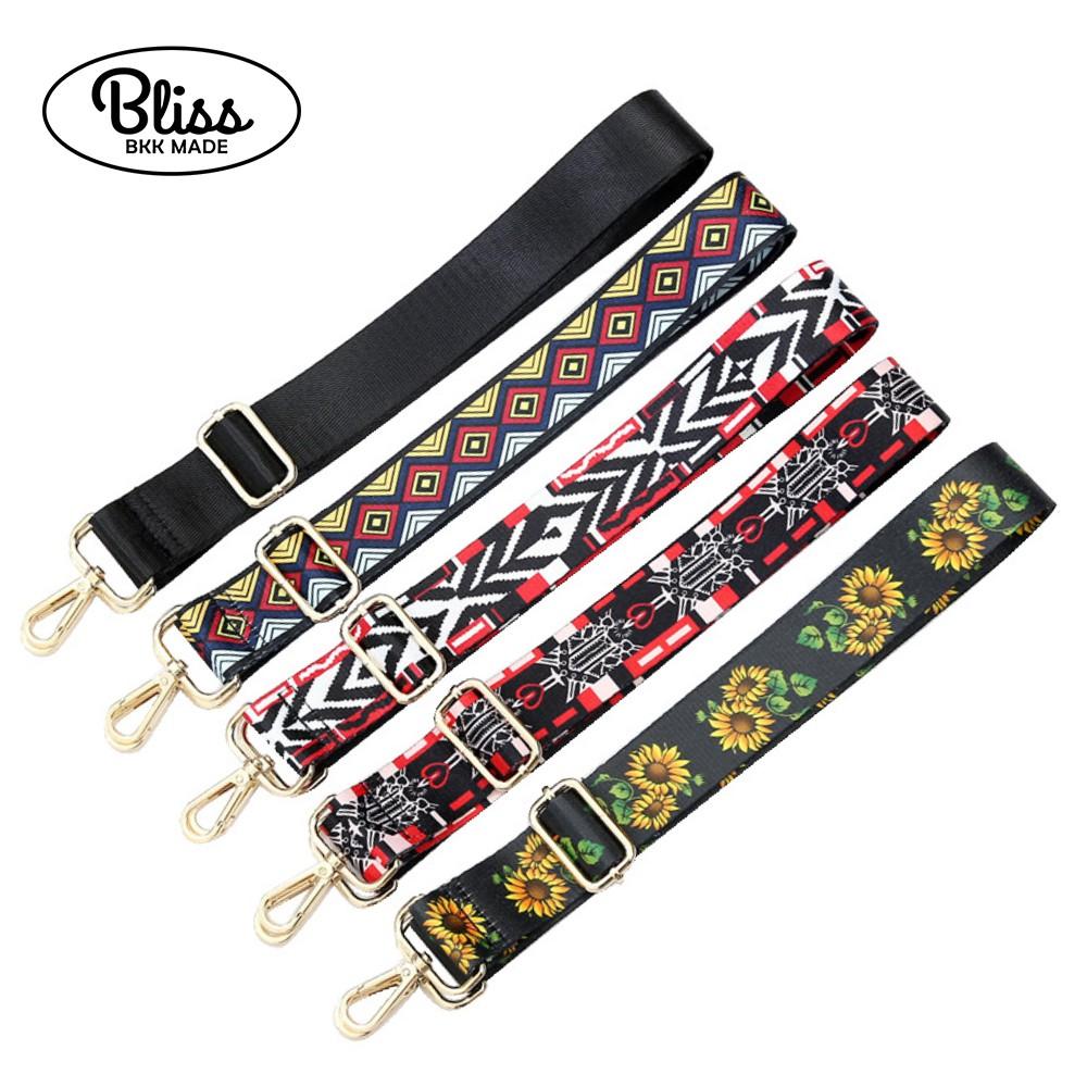 寬版彩色包包帶子 經典款 造型潮流斜背帶包包背帶 可調長度