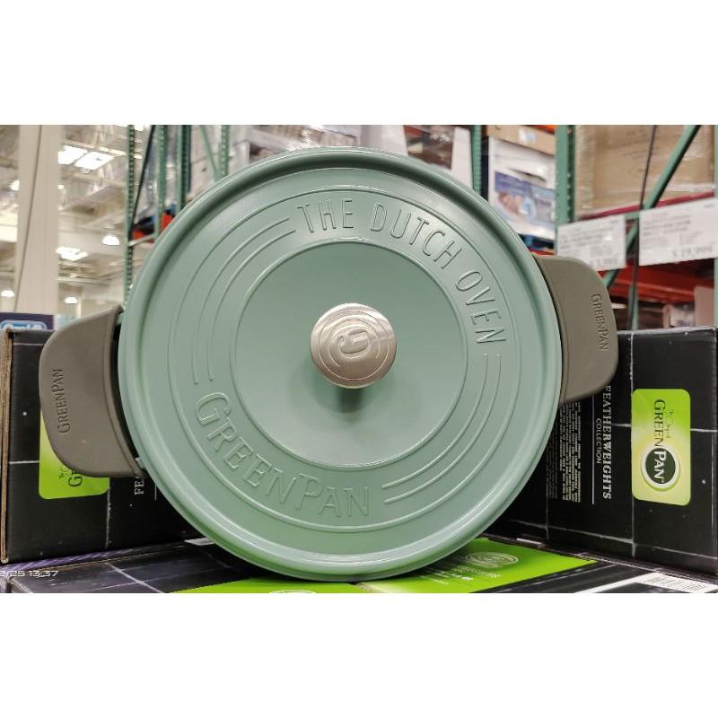 好市多代購-greenpan湯鍋26公分-約5.3公升-一單限一組
