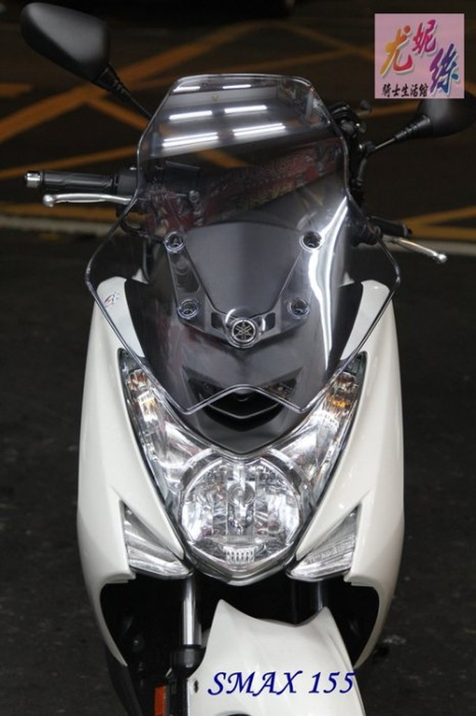 YAMAHA SMAX 155  歐規風鏡 專用 原廠 歐規風鏡 正品 全套 盾牌 透明風鏡 含安裝♥ 尤妮絲小舖♥