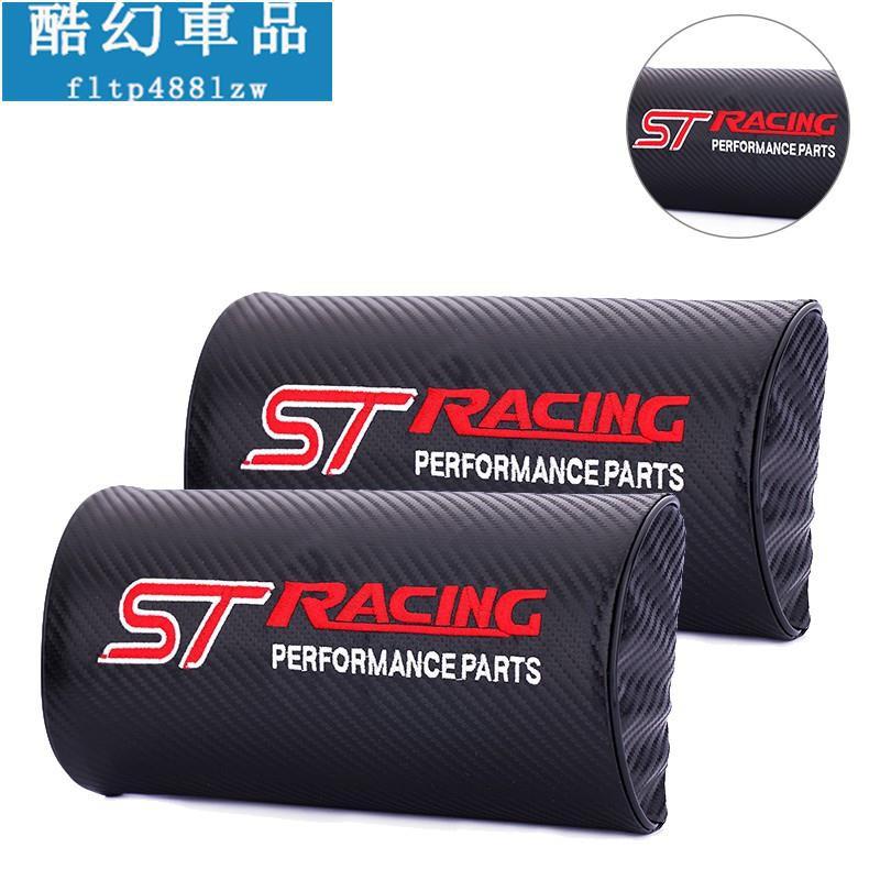 福特 ST Racing 碳纖維 頭枕| Ford Focus Kuga Fiesta|汽車頭枕 座椅頭枕 靠頭 護頸枕