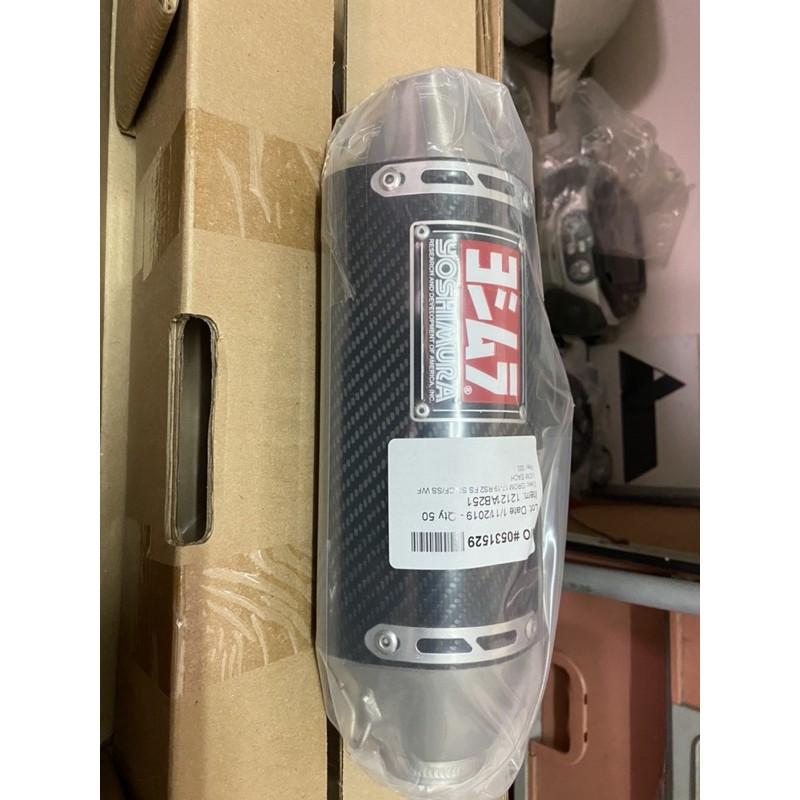 HONDA msx125sf排氣管