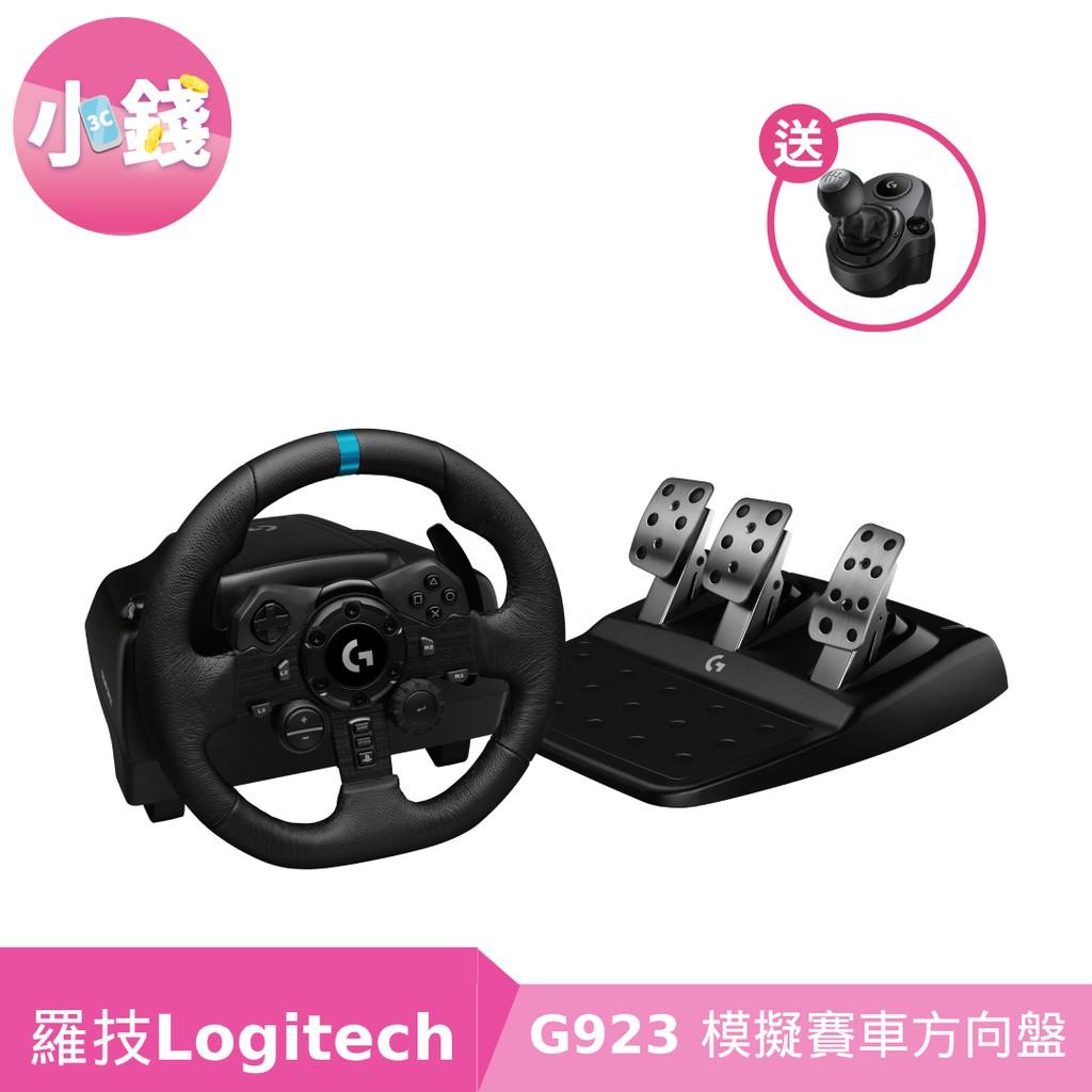 羅技 G923 模擬賽車方向盤 支援PC.PS4 模擬 賽車 方向盤【小錢3C】0元加購排檔桿
