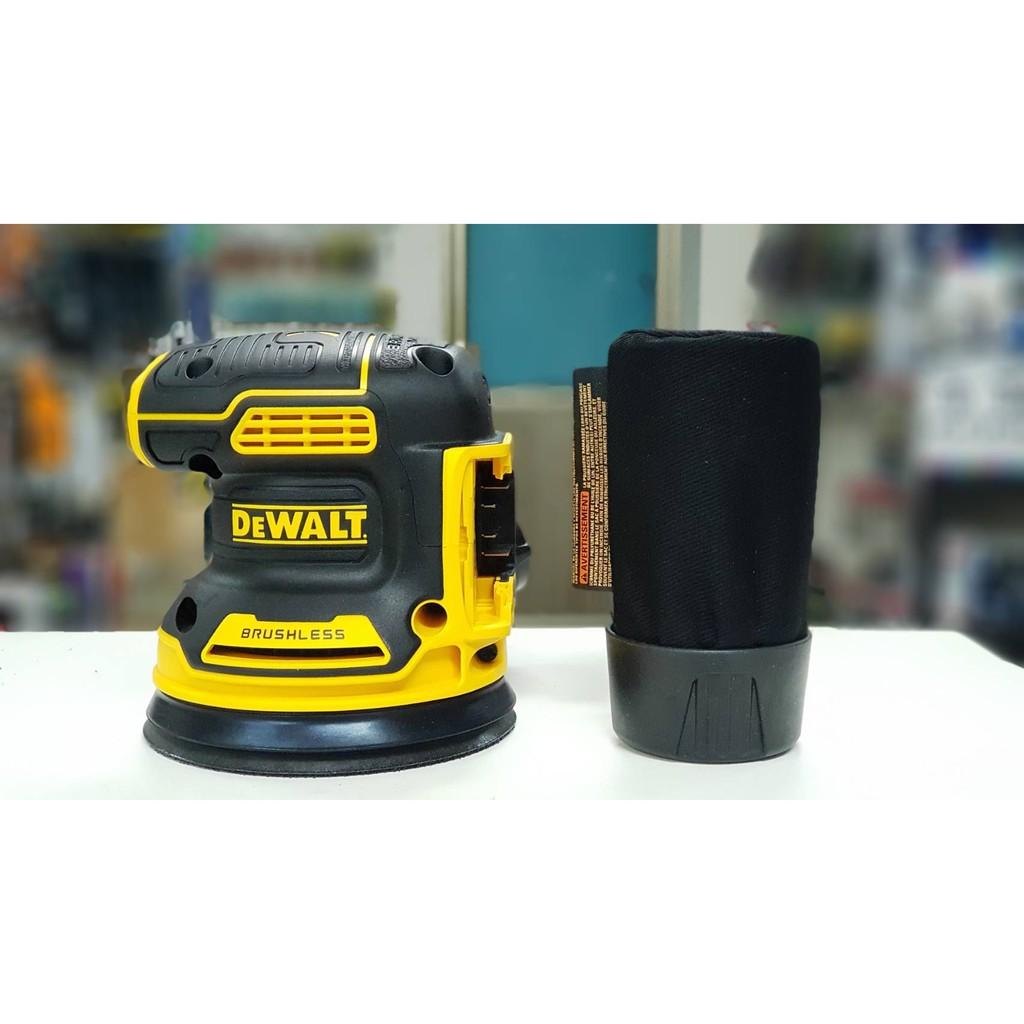 買到賺到 搭配電池便宜到嚇鼠人 得偉 DEWALT DCW210B  DCW210 20V 無刷電動打蠟機 可調速打蠟機