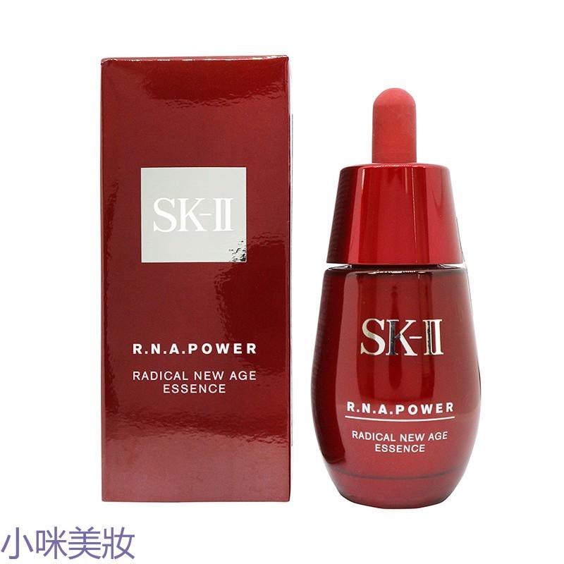 SK-II R.N.A.超肌能緊緻彈力精萃 30ml/(即期良品)-小咪美妝
