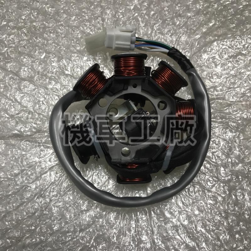 機車工廠 勁風光 勁風光125 化油 電盤 電盤內仁 副廠零件