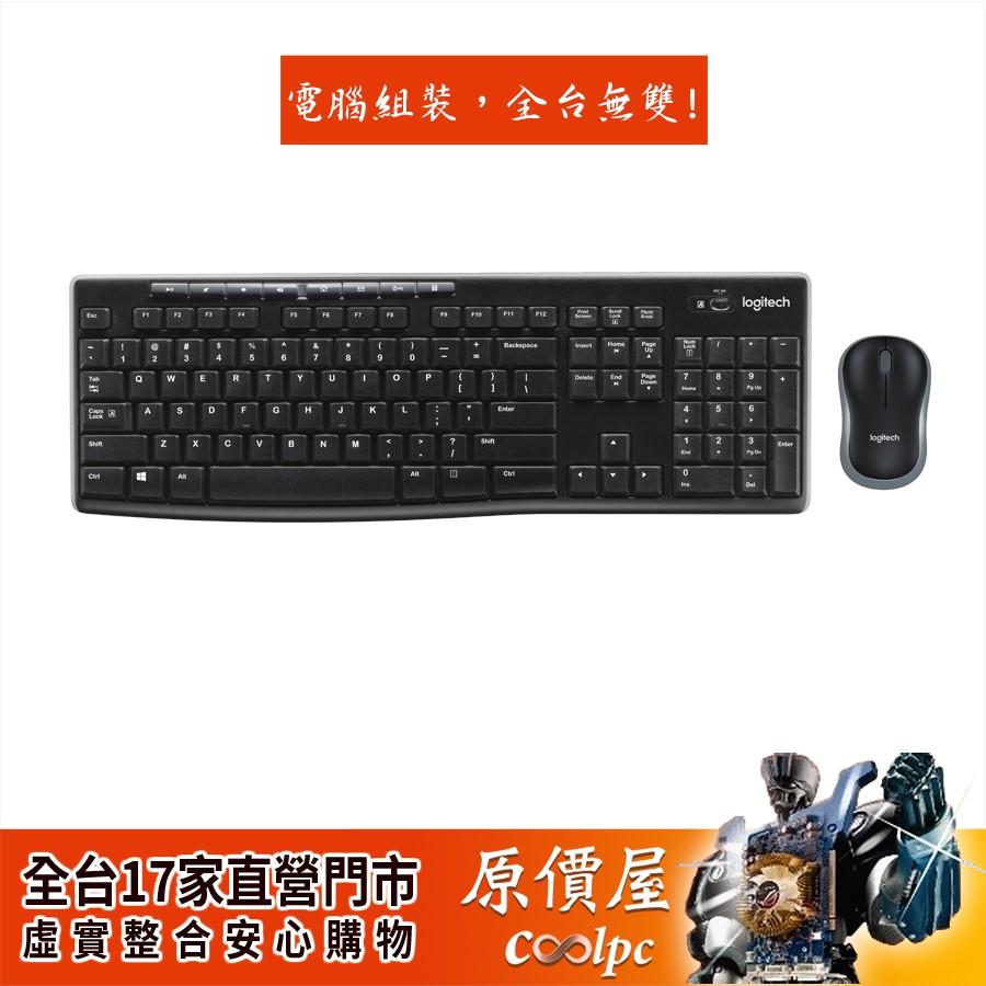 Logitech羅技 MK270R/無線/多媒體鍵/防濺灑/Nano接受器/鍵盤滑鼠/三年保/原價屋
