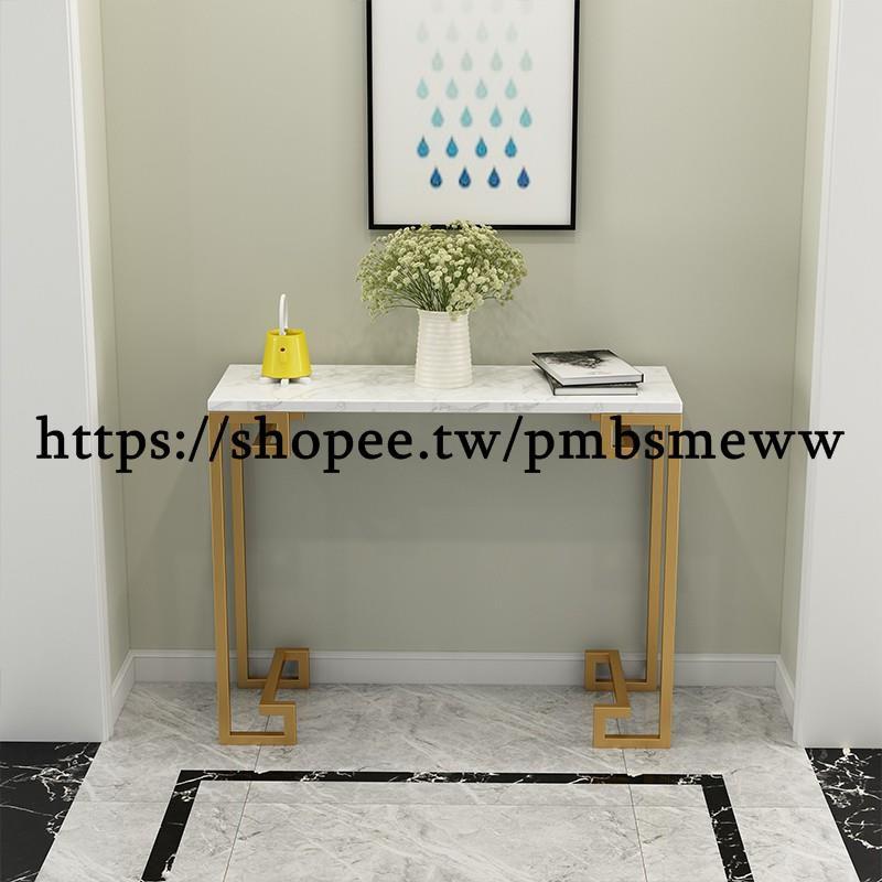 北歐簡約現代大理石玄關桌靠墻窄臺條案邊柜新中式玄關柜餐邊桌子