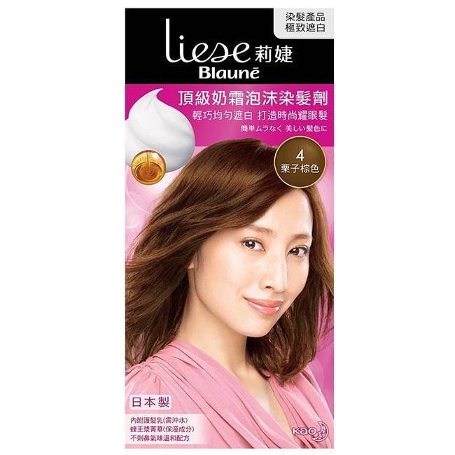 莉婕頂級奶霜泡沫染髮劑-栗子棕色40ml+60ML