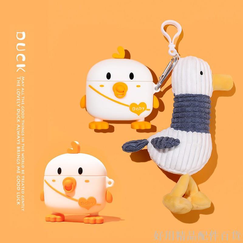 【秒發】加油鴨 適用於Airpods / Airpods2 / Airpods3 蘋果耳機保護套耳機 好用精品配件百貨