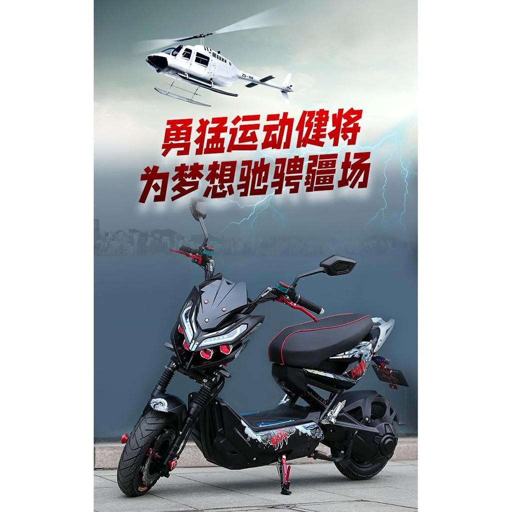 電摩 新款X戰警電動車 升級戰狼電瓶車 72V高速成人男女踏板電摩托車2400JHG