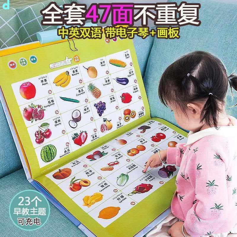 哆啦A夢-✿台灣出貨✿點讀機幼兒早教機拼音字母練習寶寶啟蒙益智學習男孩玩具有聲掛圖