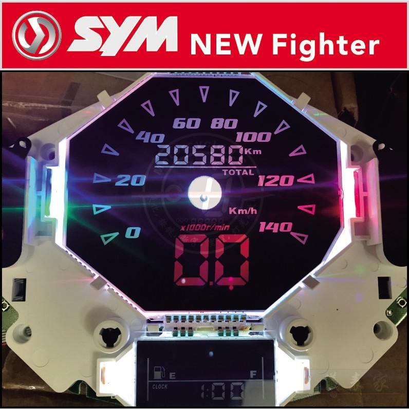 三陽 New Fighter液晶淡化.液晶碼表.碼表按鍵維修.液晶儀表維修
