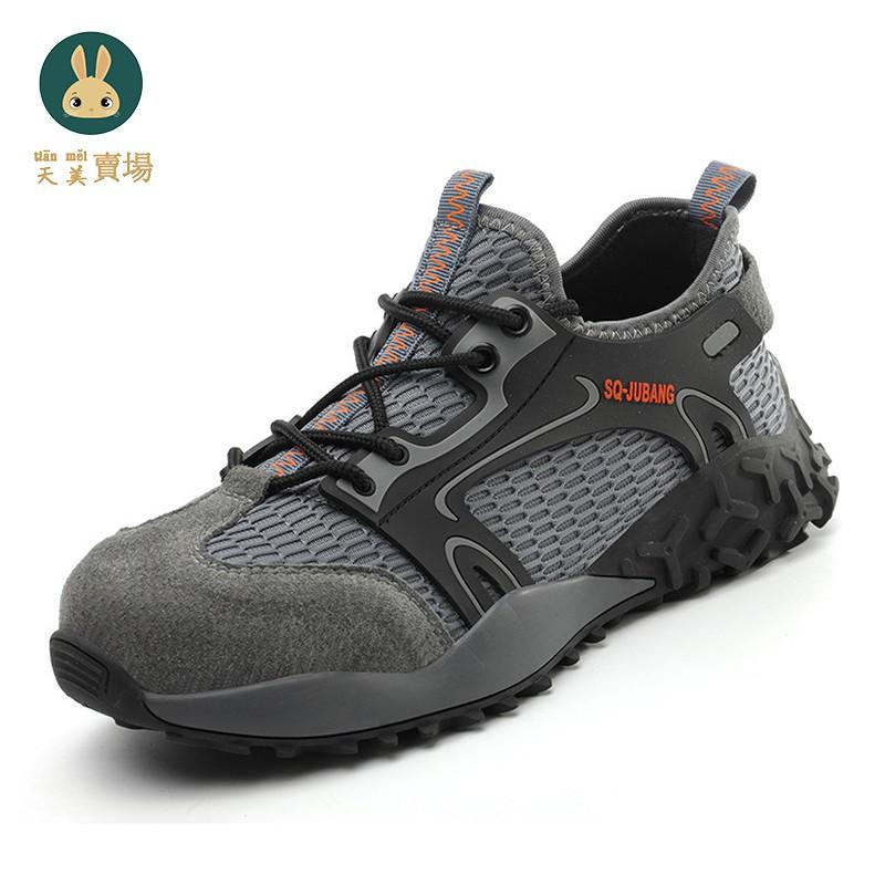 安全鞋防刺防砸 鋼頭鞋 輕量化勞保鞋 防護鞋 工作鞋 輕便透氣防滑