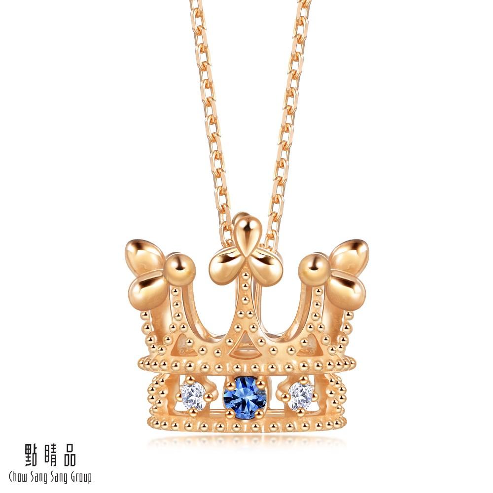 點睛品 V&A 18K玫瑰金藍寶石皇冠造型項鍊