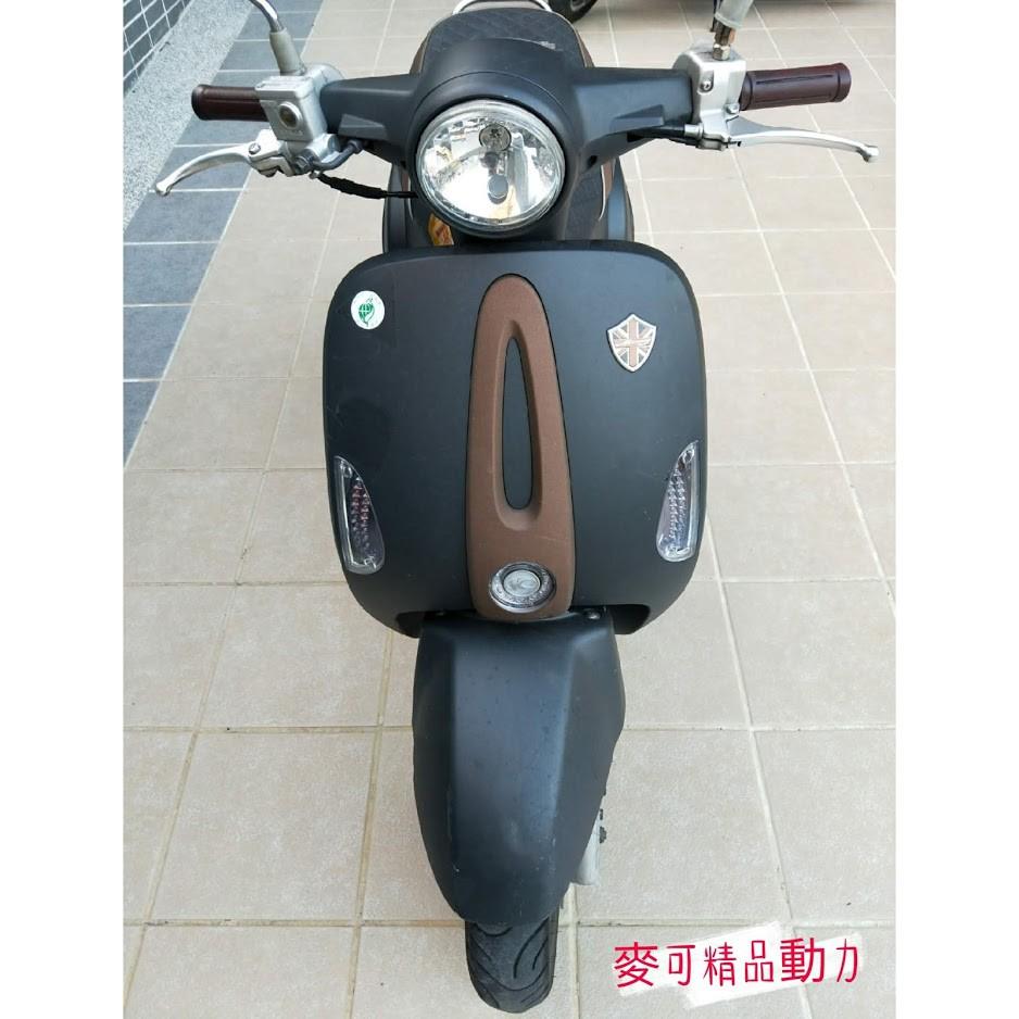 many 110 中古/二手機車專賣