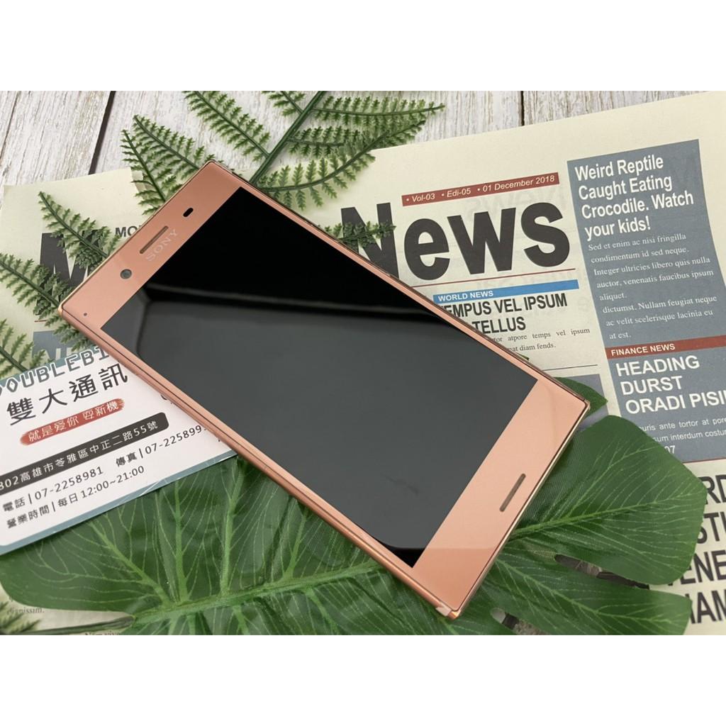 *高雄雙大通訊*Sony XZ Premium G8142 XZP 4G/64G 【二手單機9成新】可無卡分期 高價估價