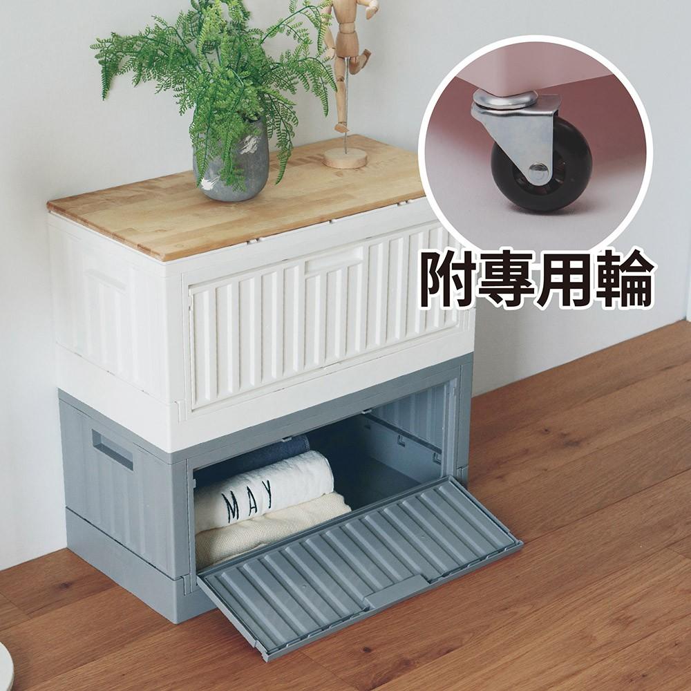完美主義│6432C下掀式側開貨櫃椅(附輪) MIT台灣製 樹德 收納 摺疊收納 貨櫃椅【R0176-D】