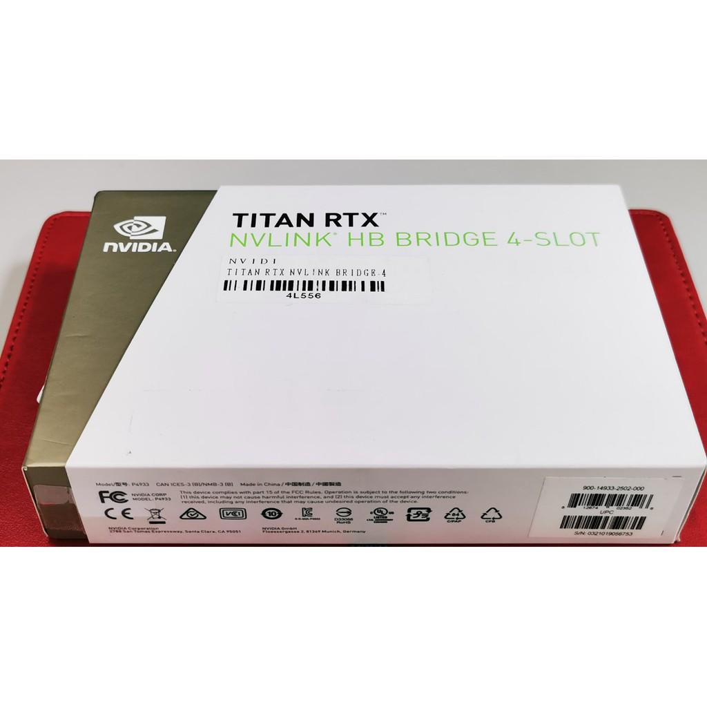 NVIDIA TITAN RTX NVLINK HB BRIDGE 4-SLOT(少量現貨欲購從速)