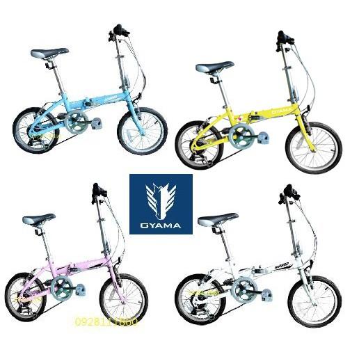 免運費歐亞馬16吋6段變速OYAMA神馬16 MINI兒童自行車鋁合金折疊車小折小摺16''摺疊車快拆兒童腳踏車