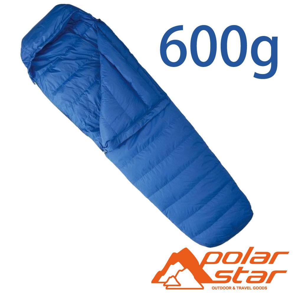 PolarStar 70/30 羽絨睡袋 (絨重600g)『顏色隨機出貨』 P13734