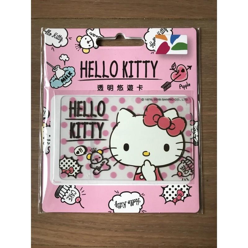 Kitty悠遊卡🌟現貨 🔥絕版☀️Hello kitty 透明卡 珍珠白漫畫風A