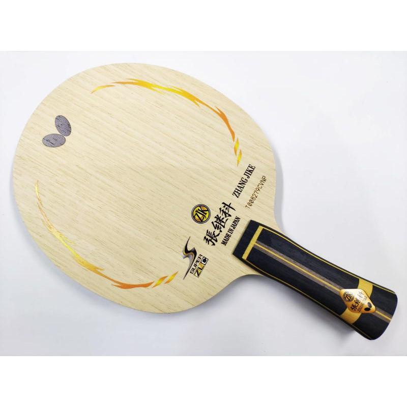 [大自在體育用品] BUTTERFLY 蝴蝶牌 桌球拍 乒乓球拍 刀板 超級張繼科 SUPER ZLC 林昀儒使用