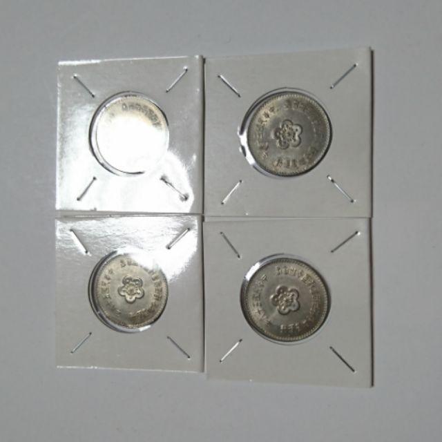 民國58年響應聯合國糧農組織糧食增產運動錢幣硬幣