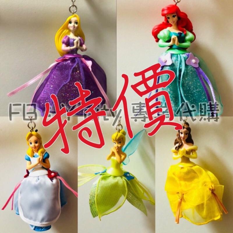 《日本-現貨》日本 公主 白雪公主 睡美人 小美人魚 灰姑娘 小精靈 長髮公主 安娜 愛莉絲