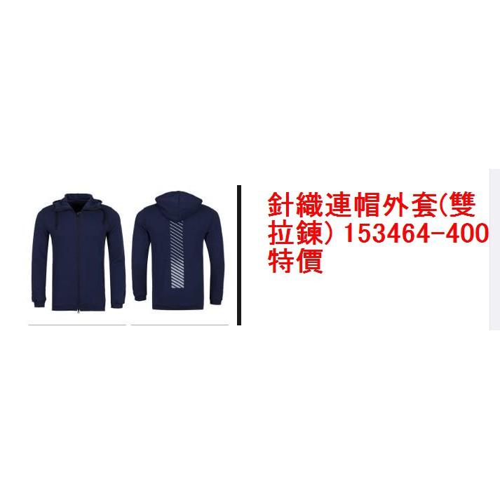 全新 asics 亞瑟士 GEL-FujiTrabuco 7 針織連帽外套(雙拉鍊) 153464-400 特價