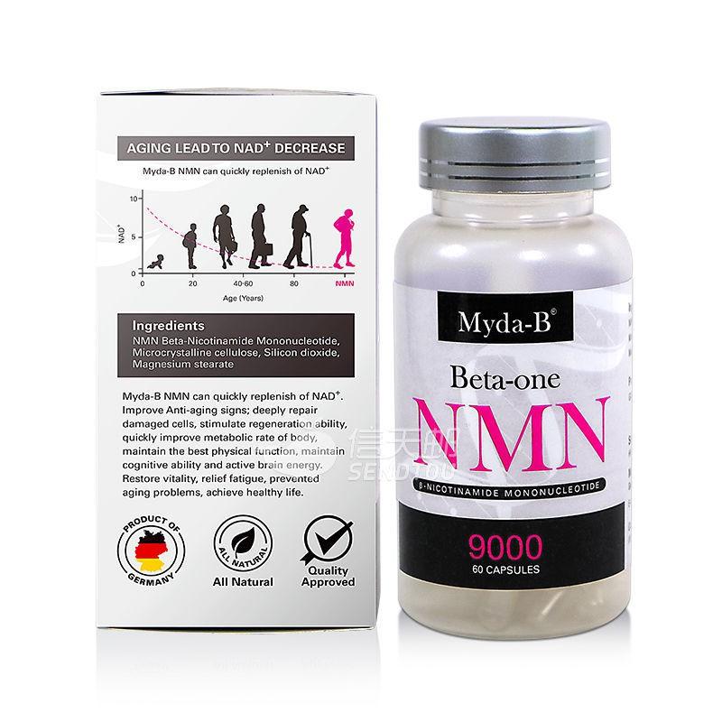 Myda-B Beta-onee NMN 9000 60粒β-煙酰胺單核苷酸 NAD+補充劑