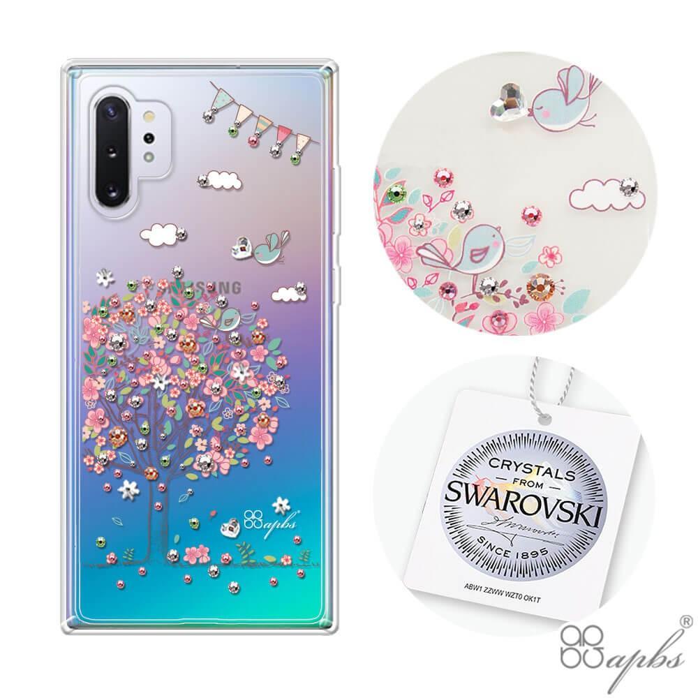 apbs Galaxy Note10+ & Note10 & Note10 Lite 施華彩鑽防震雙料手機殼-相愛