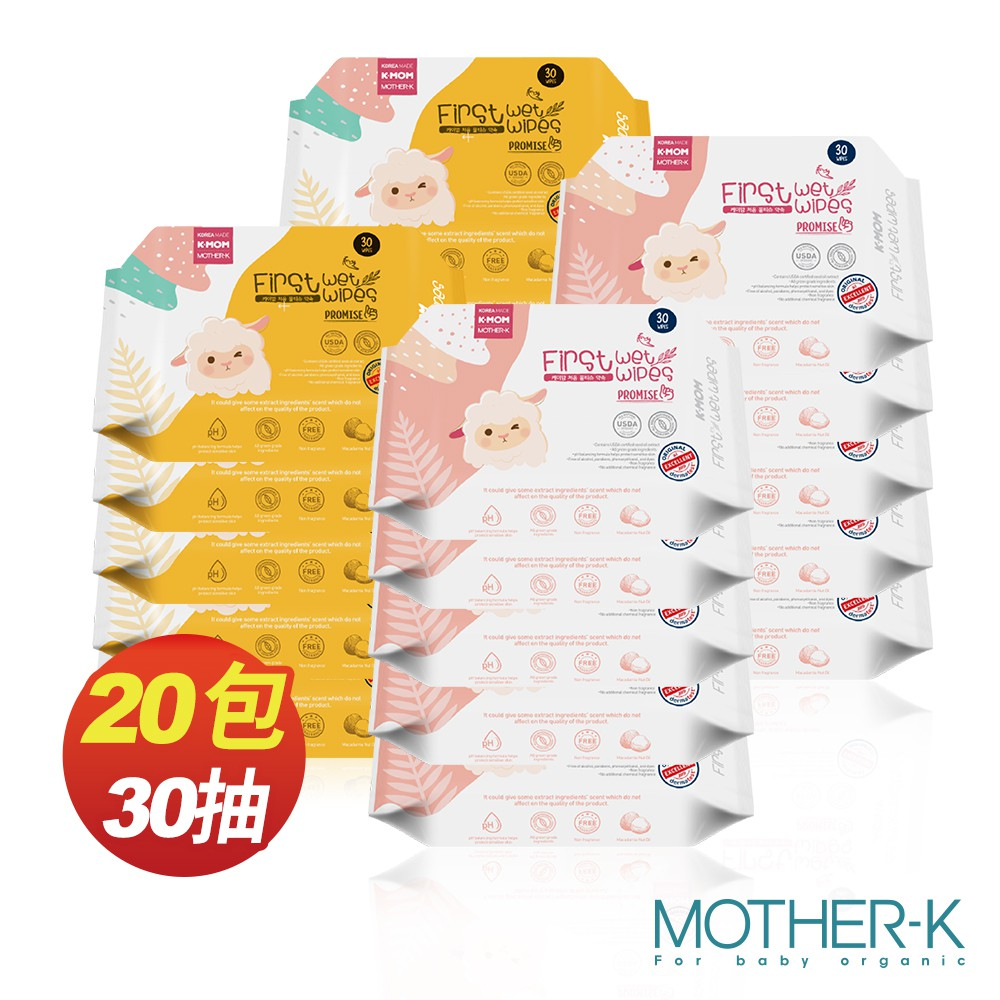 韓國MOTHER-K 自然純淨嬰幼兒濕紙巾-攜帶款30抽【20包組/箱購】