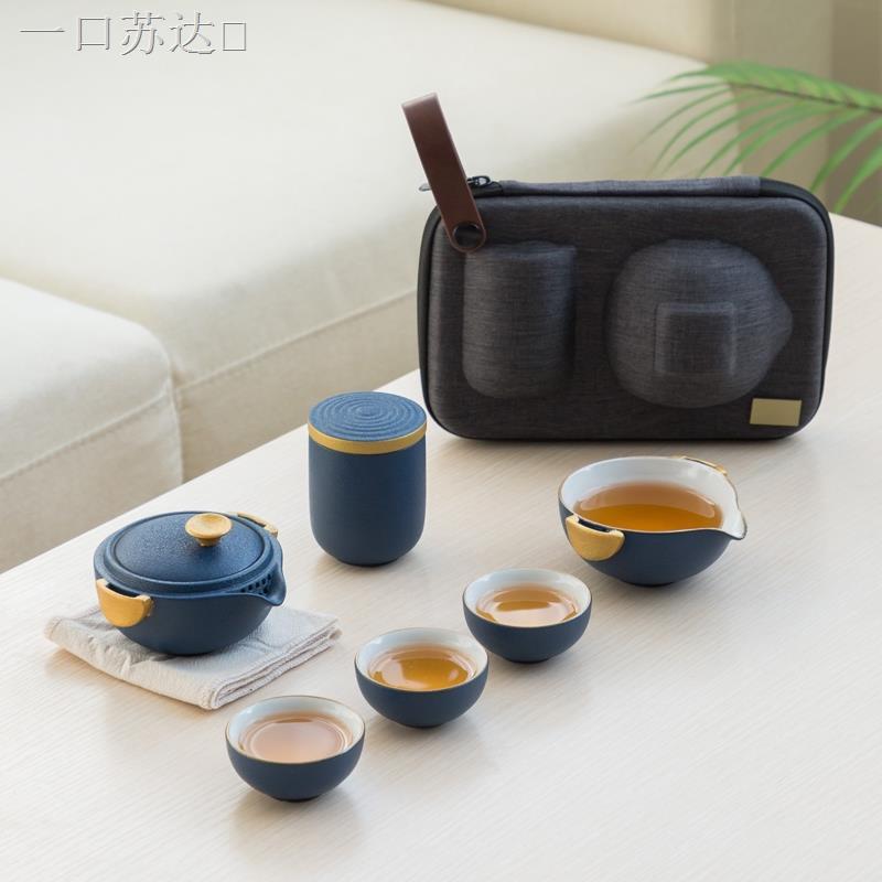卐◘☍【現貨】便攜式茶具 輕奢藍砂釉快客杯一壺三杯陶瓷便攜茶具小套家用功夫旅行茶具套裝