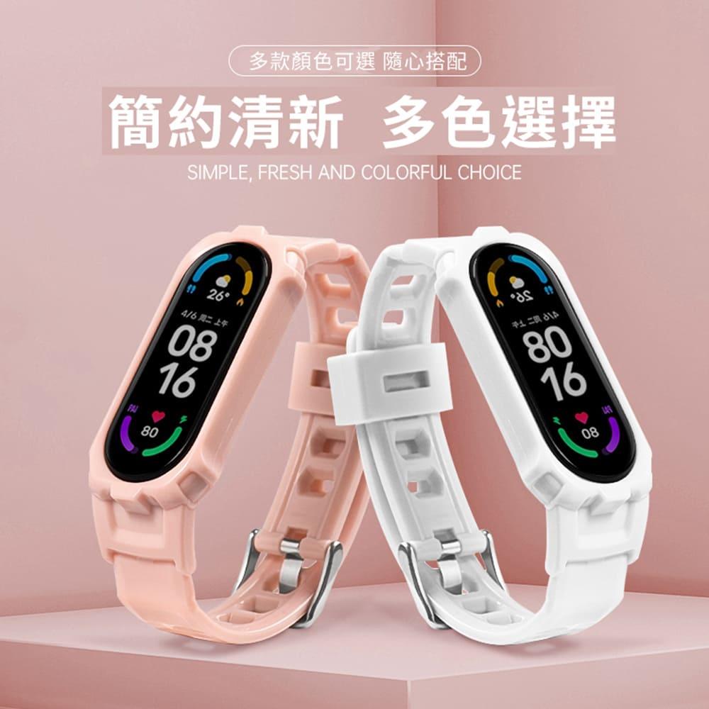 小米手環5錶帶 小米手環6錶帶 NFC版 小米手環錶帶 替換錶帶 卡西歐 裝甲升級款 多孔位調節錶帶