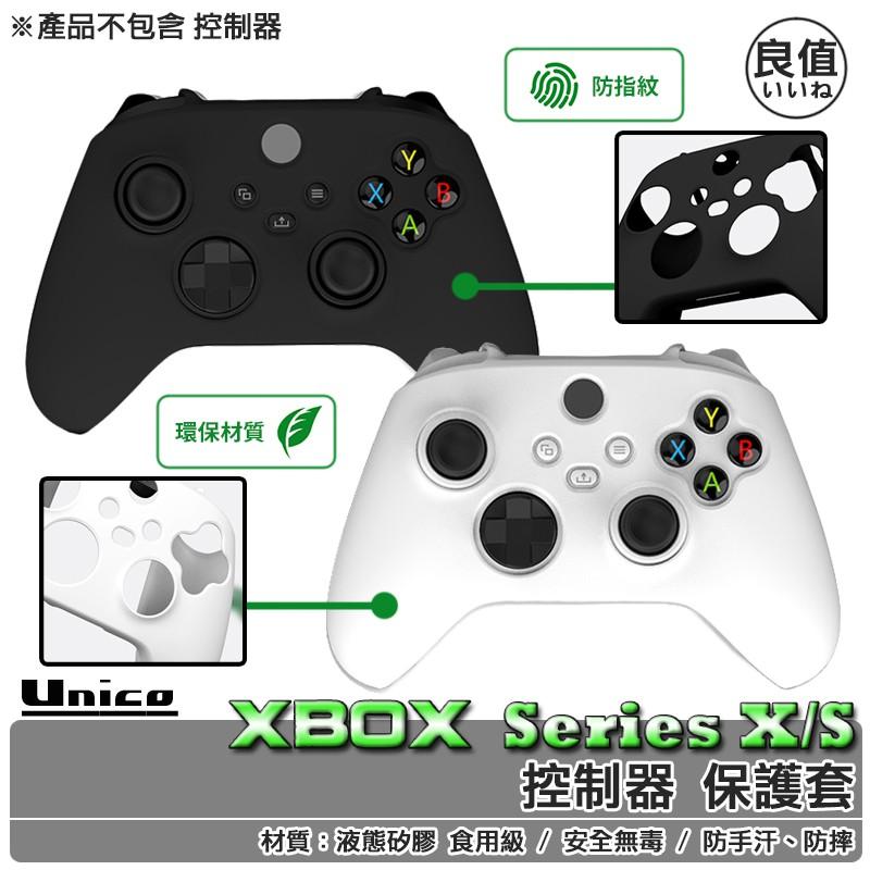 日本 良值 Xbox Series S X 手把保護套 L435 L436 控制器 手柄 矽膠套 手把套 果凍套