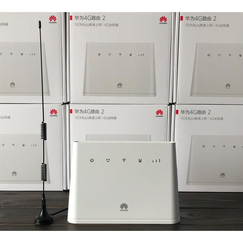 華為 B311As-853 4G分享器 全頻機 送天線 B315s-607 MF253 MF283 B310as-852