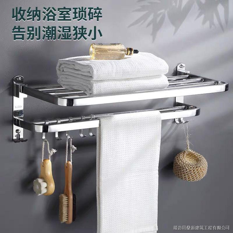熱賣▦✟304不鏽鋼摺疊浴巾架衛生間免打孔置物架浴室毛巾架洗手間毛巾杆