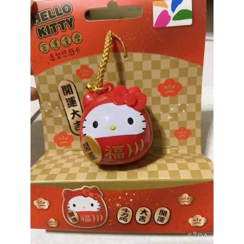 Hello Kitty 金運達摩 (3D) 造型悠遊卡 悠遊卡 紅色達摩 達摩